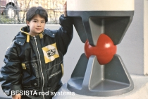 Betschart butée sphérique avec une sphère à un diamètre de 400 mm - 416